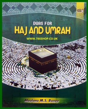 Duas For Hajj & Umrah Book ( Pocket Size ) NEW